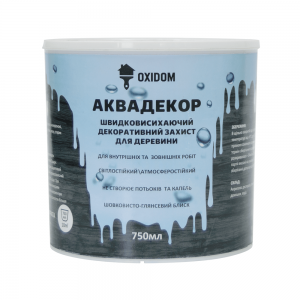 Oxidom AquaDecor 0,75L