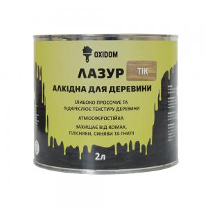 Oxidom Alkidnaya Lazur 2L