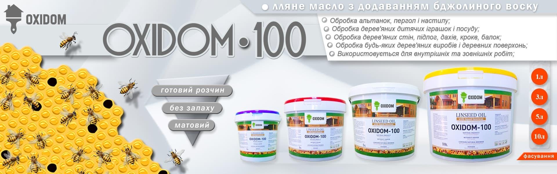 banner oxidom 100